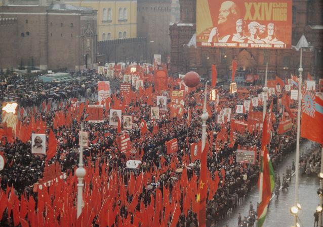 Obchody 1 maja na Placu Czerwonym, lata 70.