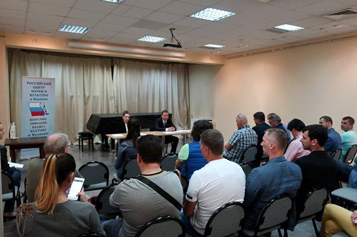 Spotkanie organizacyjne z rosyjskimi przedsiębiorcami w Rosyjskim Ośrodku Nauki i Kultury w Warszawie