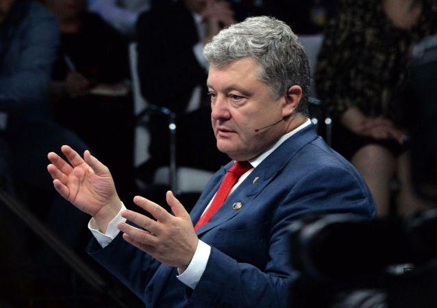 Prezydent Ukrainy Petro Poroszenko na szczycie szefów państw i szefów rządów krajów członkowskich NATO w Brukseli