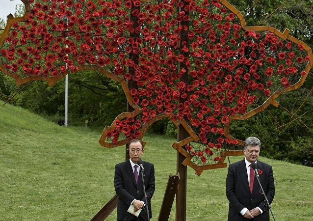 Dzień Pamięci i Pojednania na Ukrainie, 8 maja 2015