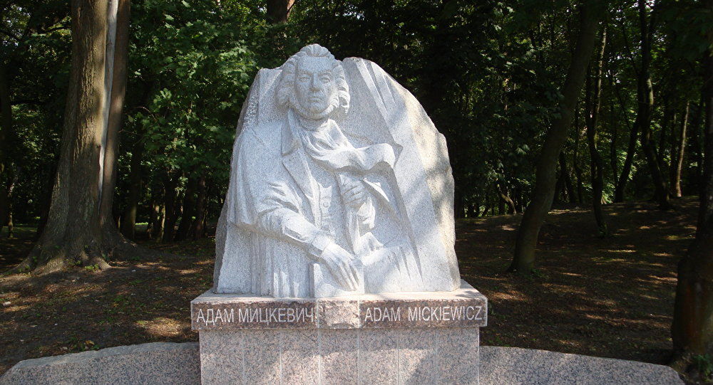 Pomnik Adama Mickiewicza w Zielenogradsku, Rosja