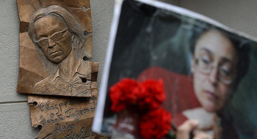 Portret Anny Politkowskiej