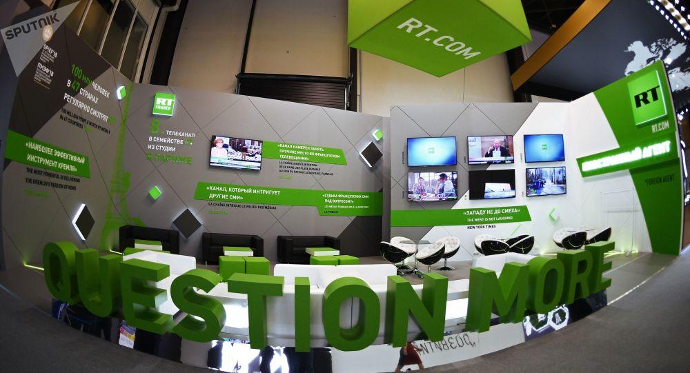 Stoisko telewizji RT na Petersburskim Międzynarodowym Forum Ekonomicznym 2018 w Petersburgu