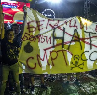 Akcja protestacyjna przeciwko NATO w Skopje
