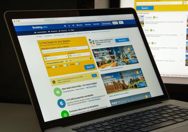 Serwis Booking.com