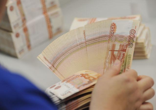 """Drukowanie banknotów w fabryce FGUP """"Goznak"""" w Permie"""