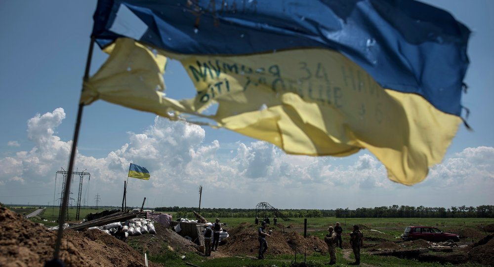 Flaga Ukrainy w miejscu działań bojowych