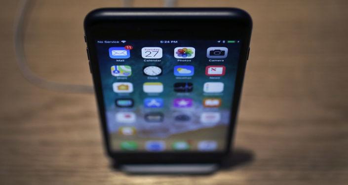Iphone X. Zdjęcie archiwalne