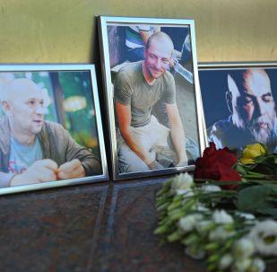 Zdjęcia dziennikarzy zabitych w RŚA