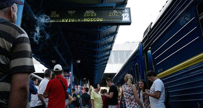 Pociąg z Kijowa do Moskwy