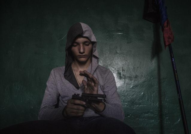 Praca pt. Czarne dni Ukrainy
