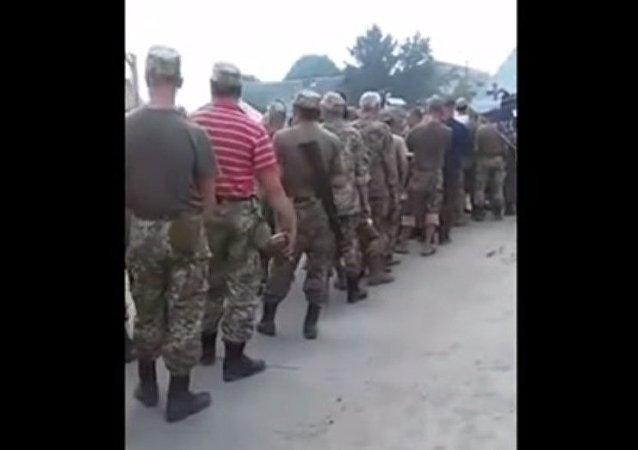 Wyżywinie wojska ukraińskiego