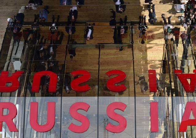 Rosyjski pawilon na EXPO 2015