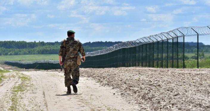 Ukraińsko-rosyjska granica