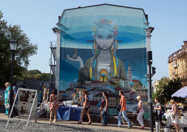 Graffiti na ścianie domu  centrum Kijowa