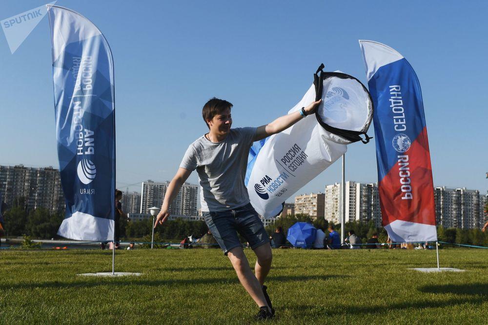"""Moskiewski park, gdzie odbywał się Międzynarodowy pokaz sztucznych ogni """"Rostech"""