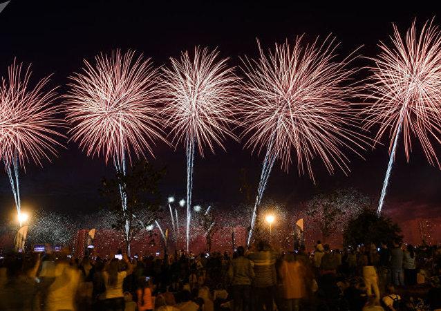 Międzynarodowy Festiwal fajerwerków Rostech