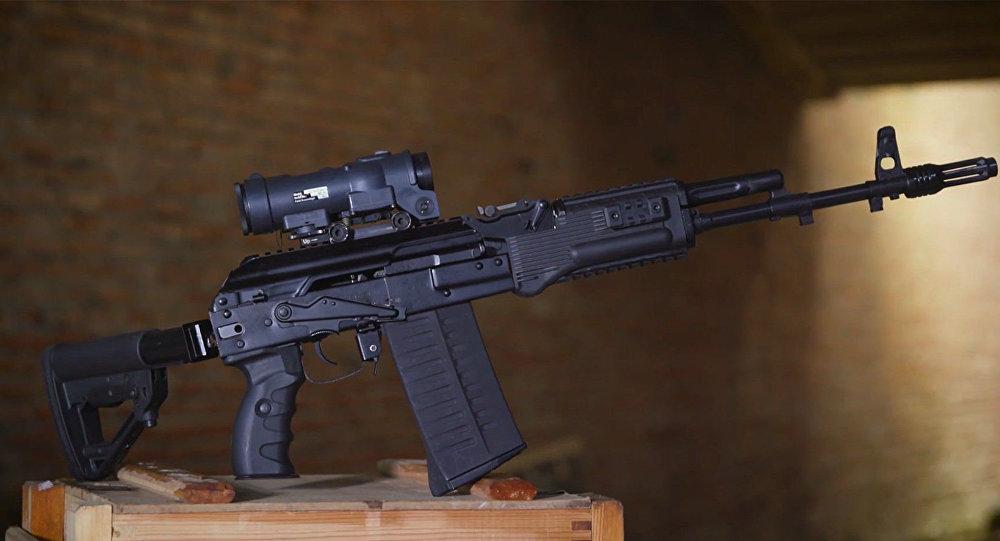 Karabinek AK-308