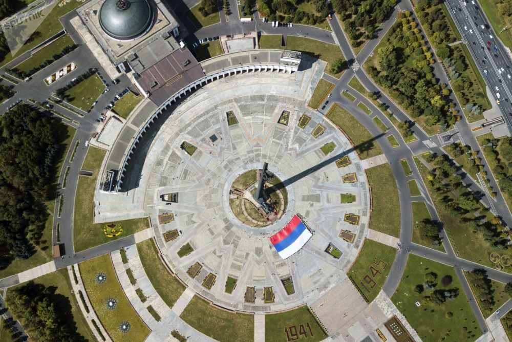 Obchody Dnia Flagi Państwowej w Rosji