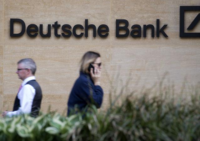 Siedziba oddziału Deutsche Bank w Londynie