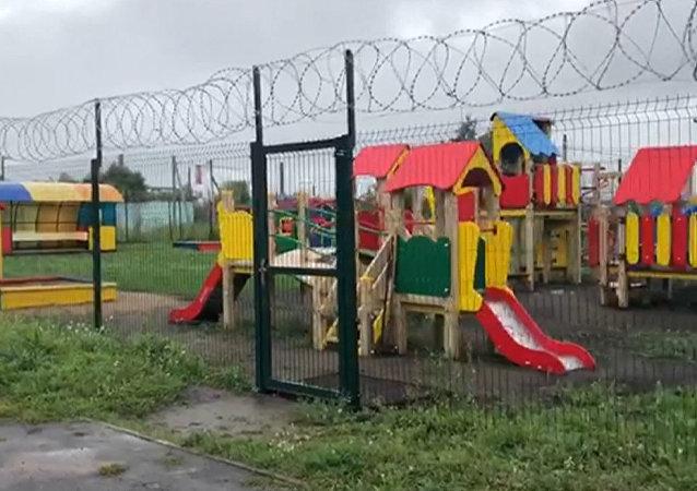 Plac zabaw w Omsku