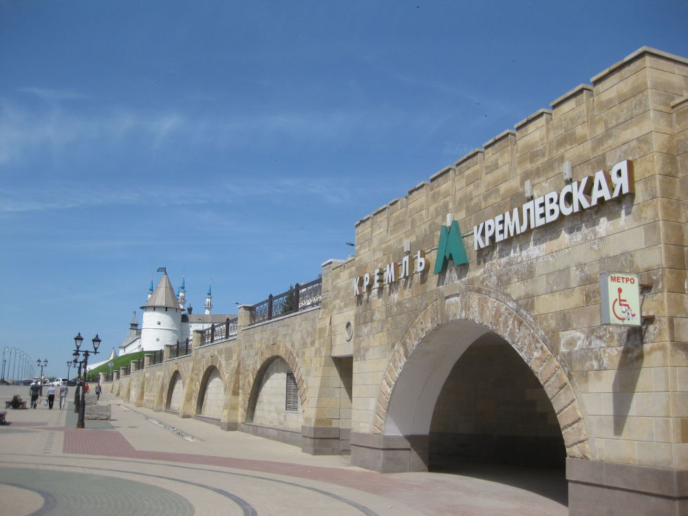 Wejście do stacji metra w Kazaniu