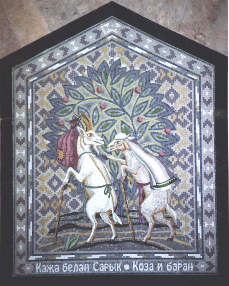Mozaika Koza i baran na stacji metra Plac Tukaja w Kazaniu