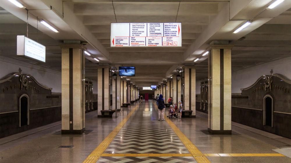 Stacja metra Sukonnaja Sloboda w Kazaniu