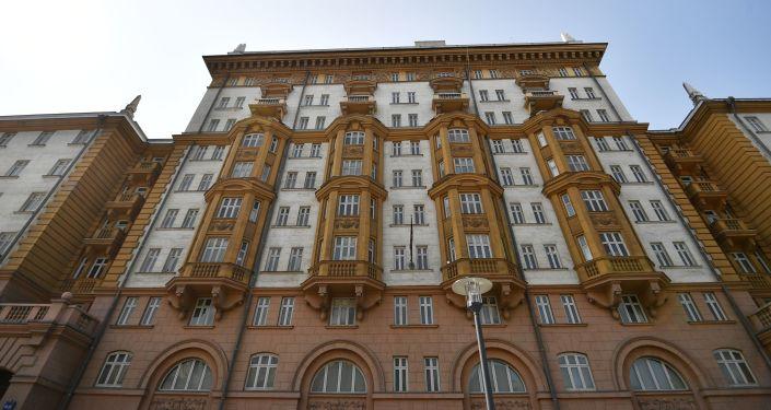 Gmach ambasady USA w Moskwie