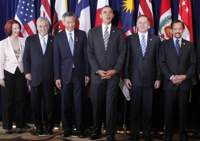 Spotkanie liderów krajów członkowskich Partnerstwa Transpacyficznego