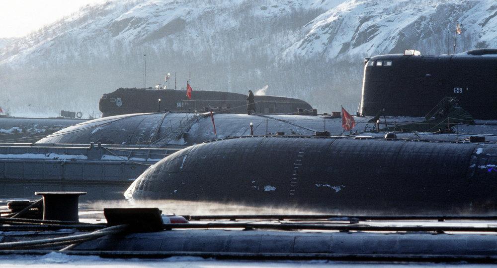 baza atomowych okrętów podwodnych