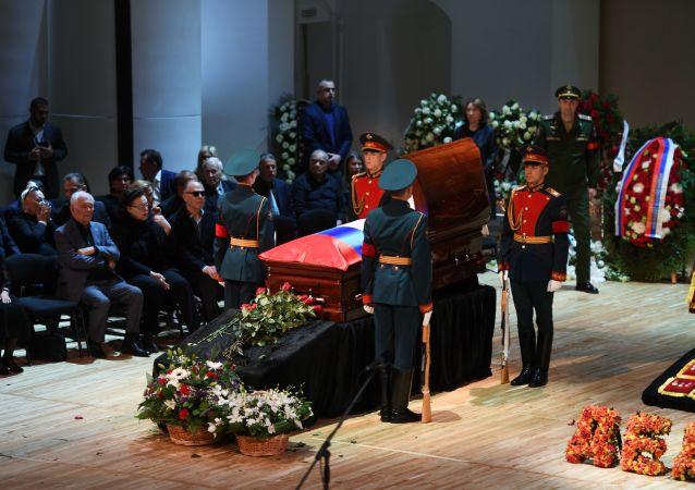 Pogrzeb Josifa Kobzona