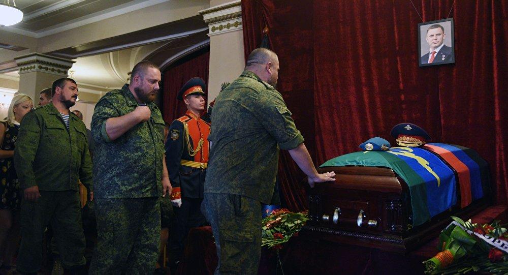 Ceremonia żałobna przywódcy DRL Aleksandra Zacharczenki
