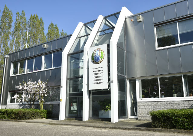Siedziba OPCW w Hadze