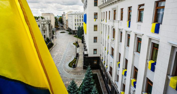 Administracja prezydenta Ukrainy