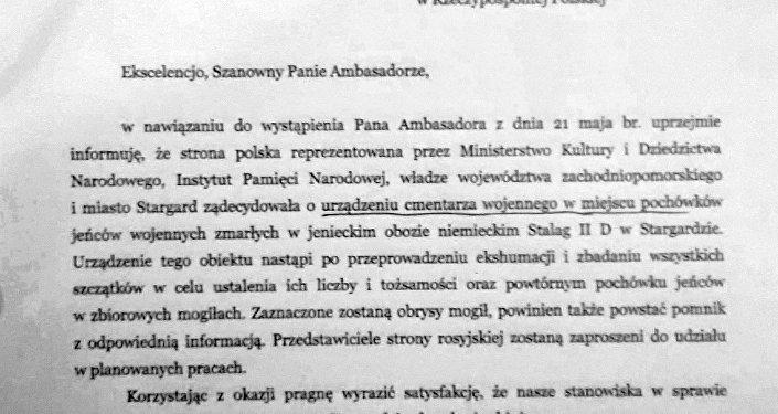 Pismo ministra Sellina do Ambasadora FR w Warszawie w spr. cmentarza wojennego w Stargardzie