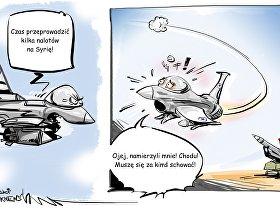 Rosyjski Ił-20 zestrzelony przez syryjski system obrony przeciwlotniczej