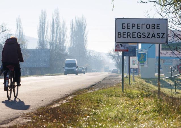 Zakarpacie, Berehowo