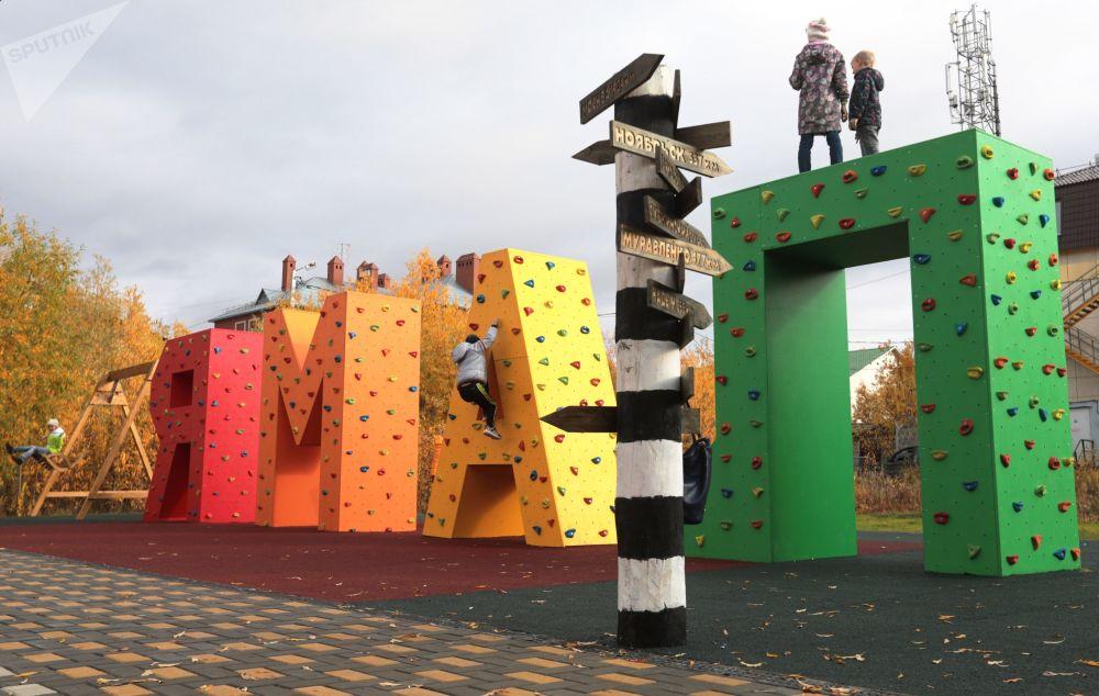 Plac zabaw dla dzieci w Salechardzie