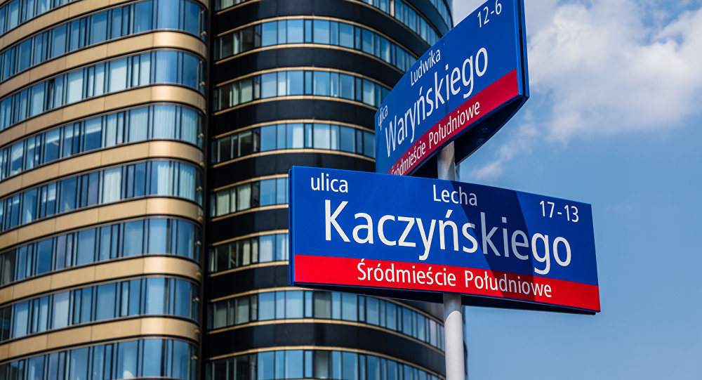 Ulica Lecha Kaczyńskiego. Warszawa.