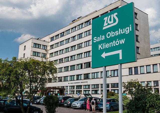 Oddział ZUS w Warszawie.