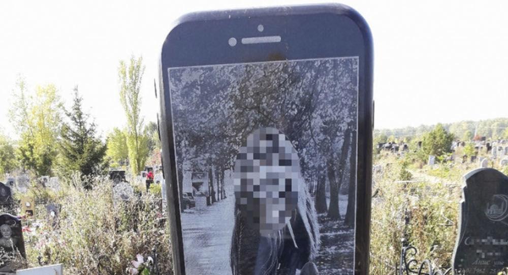 Ufa, pomnik iPhone