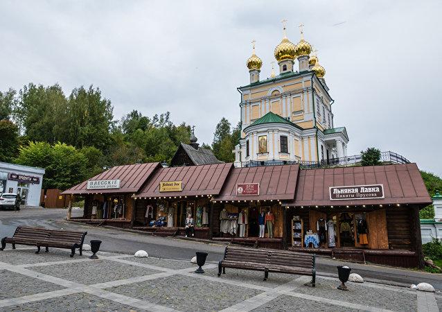 Kazimierz Dolny w Rosji ... nad Wołgą. Miasto Plos.