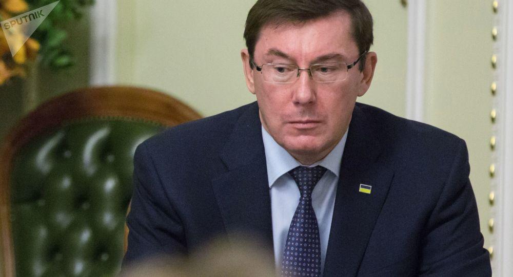 Prokurator generalny Ukrainy Jurij Łucenko. Zdjęcie archiwalne
