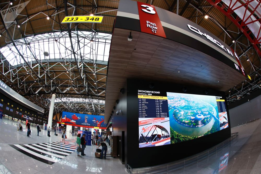 Port lotniczy Moskwa-Szeremietiewo
