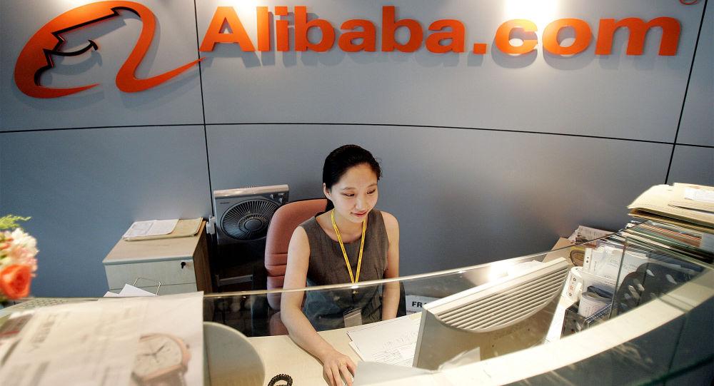 Biuro Alibaba, Chiny