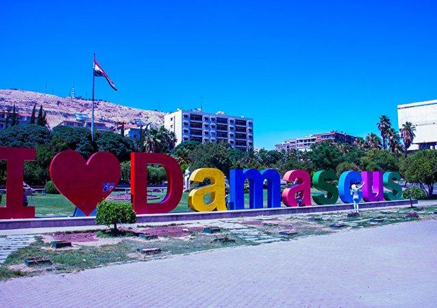 Kocham Damaszek