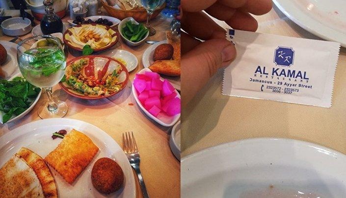 Menu jednej z restauracji w Damaszku