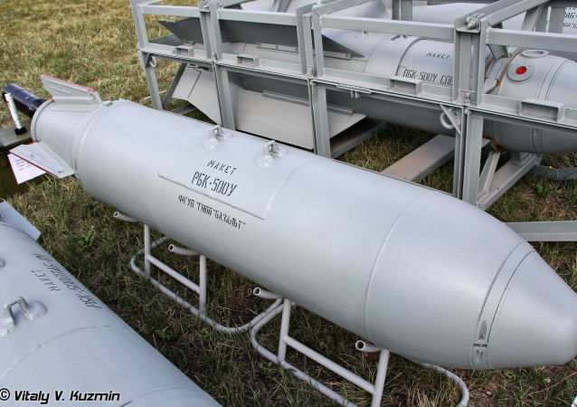 """Bomba lotnicza PBK-500U SPBE-K """"Driel"""""""