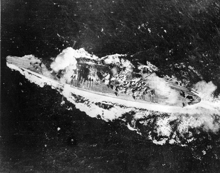 "Japoński superpancernik ""Yamato"""